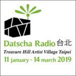 Datscha Radio Taipei
